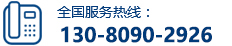 陕西唐奉玉雕有限公司